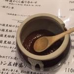 やきとりひびき庵 - 料理写真: