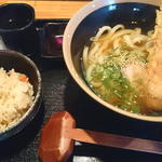 38757179 - ちく天うどん生姜風味定食