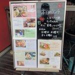 NOBU - 休業日も変更2015.06.06