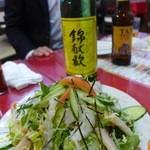 ニュープラシッダ - 海鮮サラダとキンコンカン