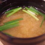 末廣鮨 - 椀