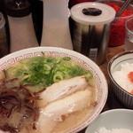 すしざんまい 錦糸町店 -