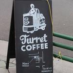 Turret Coffee - 交差点にこの目印がありますよ
