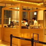 虎ノ門コーヒー - コーヒーの作業スペースもスタイリッシュ♪