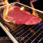 俺の焼肉 - 2015年5月       サーロイン焼き肉中!