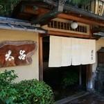京都 権太呂 - 入口