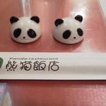 38766810 - かわいいパンダ♡