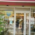 スウィートベリー - お店の外観♪