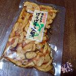 吉祥 セレクト - 料理写真:「あとひきパリパリ大根」 378円