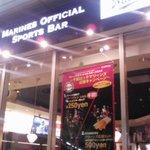 ロッテリア - Marines Sports Bar☆