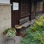 ラ・ピアンタ - 築80年の米蔵再利用の店