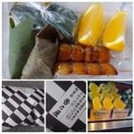 和菓子吉乃屋 - こんな感じで買いました。価格は内税。