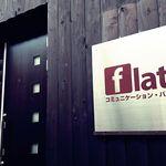 バルFlat - 入口