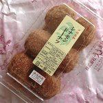 うさぎや菓子舗 - シナモンドーナツ;6ヶ入りのパック.丁寧に包装してくれます(^^)  @2015/06/06