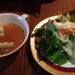 グランケーブ - スープ&サラダ