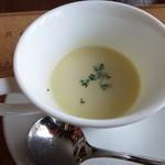 38776915 - さつまいもの冷製スープ