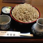 布袋家 そば店 - 丸せいろ(大盛り)750円