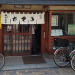 布袋家 そば店 - 北浦和駅からR17を渡った所にあります