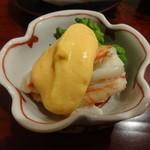 津之守坂 よねやま - 蟹の酢味噌