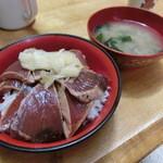 38782967 - 2015年5月:カツオの漬け丼(\600+税)と味噌汁(\100+税)…小さな丼なので朝食にぴったりでした