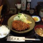 濱乃家 - ロースかつ定食。