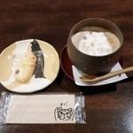 38785314 - 3Dソイオーレとニャンズクッキー