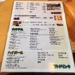 OHASHI - 飲み放題メニュー