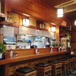 小島家 - 店内(カウンター)