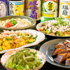 琉球酒膳かうら - 料理写真:コース料理は、飲放120分付き4000円~ございます。沖縄料理を心行くまで満喫して頂けます。