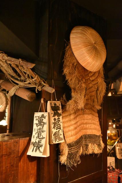 秋田きりたんぽ屋 浜松町分店