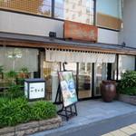 小倉山荘  - 小倉山荘 2015年6月