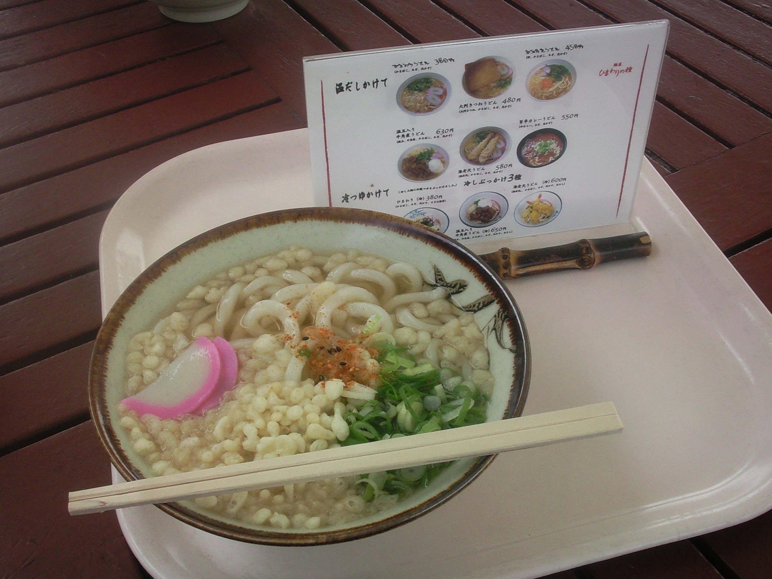 神戸市立フルーツ・フラワーパーク ひまわりの種
