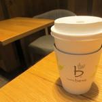 カフェ146 - ドリップコーヒー