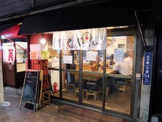 麺屋KABOちゃん - 201506 お店の外観