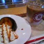 楽天カフェ - 小玉かぼちゃ焼きプリン、アイスラテ
