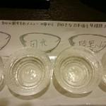 ねぶた茶屋 - 利き酒セット