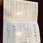元祖プリン屋 - 分かりやすい紹介文
