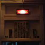 地獄谷冥土バー - 完全禁煙です♪