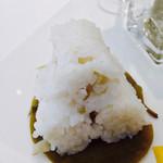 京料理いしす - 矢中生姜御飯
