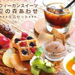 カフェ simme - 【夏季 土・日 15:00〜17:30限定】ヴィーガンスイーツ 夏の森あわせ