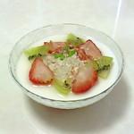 サクライ 洋菓子店 - 苺のクリーム杏仁。380円