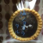38820381 - 塩ショコラタルト