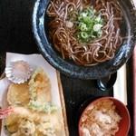 Sobanosatogounosoba - かけそば定食