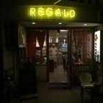 38821727 - イタリアーノな店主さんです