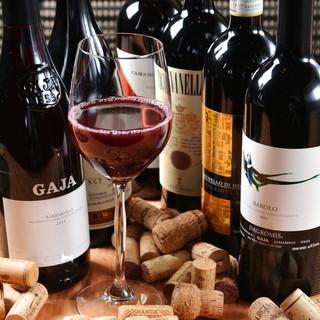 充実のイタリア産ワイン、イタリア全土の秀逸なワインたち