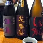 38822761 - 厳選された日本酒