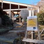木の葉 - 営業再開前の外観(2013年1月)
