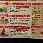 38826793 - ≪Ganesha Dining@東麻布≫