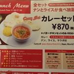 38826794 - ≪Ganesha Dining@東麻布≫