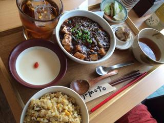 ゆるり 中華食堂 癒食同源 - ランチAコース7品